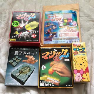 【美品】テンヨー マジック4点、東京マジック 1点 セット