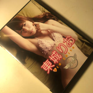 サイン入りチェキ付き【DVD】東城りお 女神降臨/麻雀女流プロ