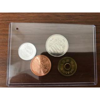 昭和64年硬貨セット 貨幣セット