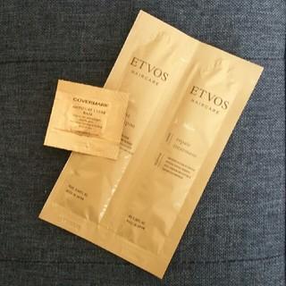 etvos+covermark2点セット