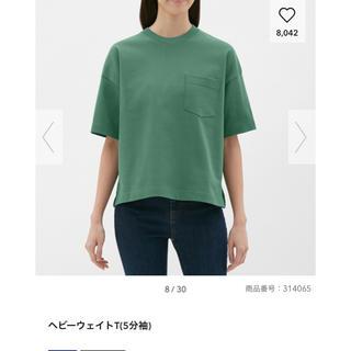 ジーユー(GU)のGU☆ヘビーウェイトT(Tシャツ(半袖/袖なし))