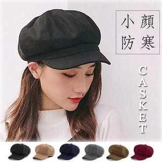 【新品】キャスケット レディース 帽子 キャップ ハンチング つば付き 小顔効果