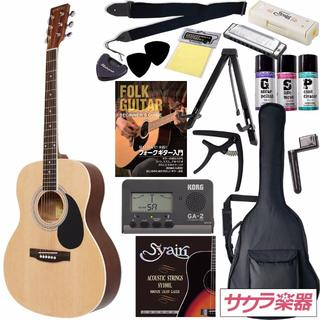 ☆バカ売★HONEY BEE アコースティックギター F-15 入門16点セット(アコースティックギター)