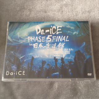 iCE-HALL-PHASE-FINAL-日本武道館