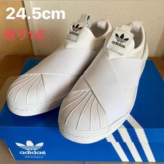 アディダス(adidas)の即日発送 【 新品 タグ付き adidas スリッポン 23cm ホワイト 】(スニーカー)