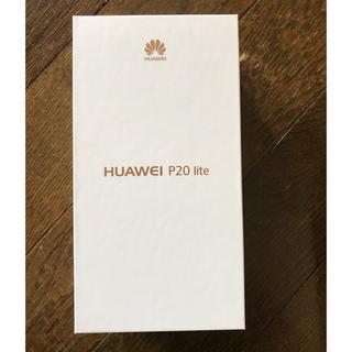 アンドロイド(ANDROID)のHuawei P20 lite (スマートフォン本体)