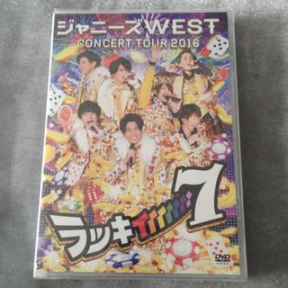 ジャニーズWEST CONCERT TOUR 2016