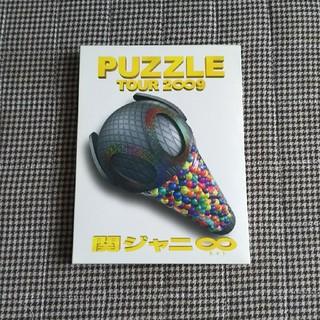 DVD 関ジャニ∞ PUZZLE B ドッキリ盤