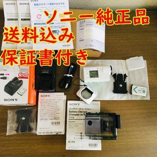 ソニー(SONY)のSony アクションカメラ  HDR-AS300(コンパクトデジタルカメラ)