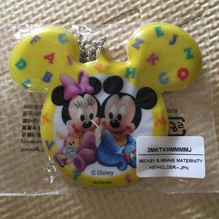 ディズニー(Disney)のディズニー マタニティマーク(その他)