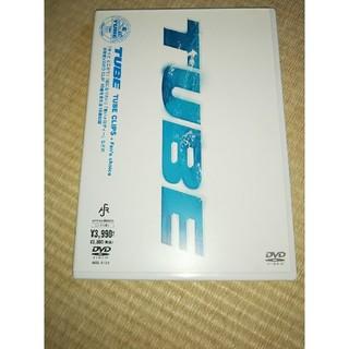 TUBE TUBE DVD