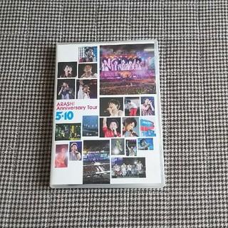DVD 嵐 Anniversary Tour 5×10
