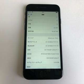 ■SIMフリー iPhone7  32GB ブラック 判定◯ 残債なし■