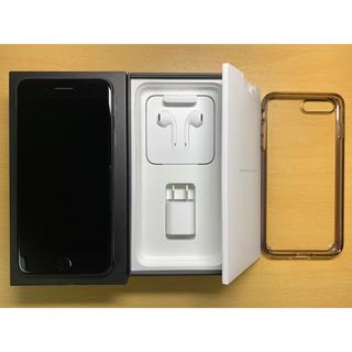 ☆超絶美品・限定カラー☆iPhone7Plus Jet Black 128GB