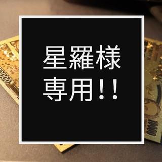 金の1万円カード 7のゾロ目 金運UP! 2枚!