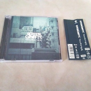 ROTTENGRAFFTY 70cm四方の窓辺 初回限定盤 CD+DVD 帯付き