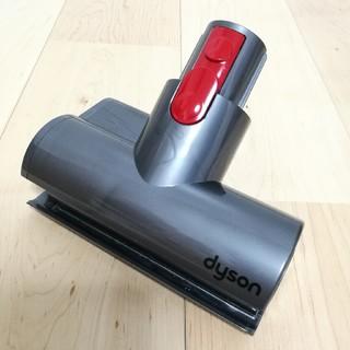 ダイソン(Dyson)のダイソン クリーナー ミニモーターヘッド 未使用品(掃除機)