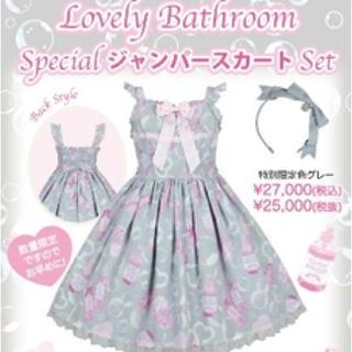 アンジェリックプリティー(Angelic Pretty)のLovely Bathroom JSK Set(ひざ丈ワンピース)