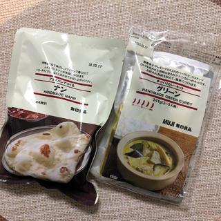 ムジルシリョウヒン(MUJI (無印良品))のrumiさん専用(レトルト食品)