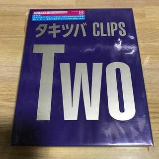 タッキー&翼/タキツバCLIPS Two〈初回生産限定盤・2枚組〉