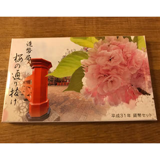 平成31年 大阪造幣局記念硬貨セット 完売品