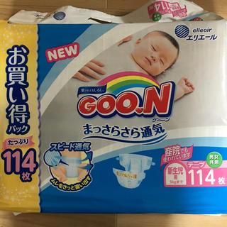 グーン  新生児  オムツ  2セット