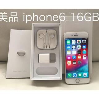 美品 iPhone 6 Gold 16 GB docomo