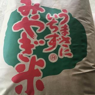 ☆人気の☆つや姫☆宮城県産☆(米/穀物)