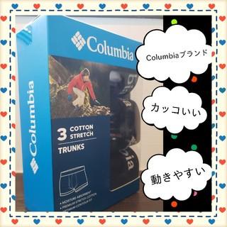 コロンビア ボクサーパンツ(Sサイズ) 3枚入り