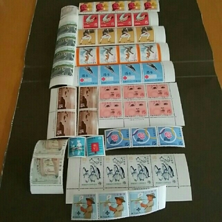 額面割れ未使用バラ切手、15円、10円、7円