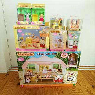 エポック(EPOCH)の新品 シルバニアファミリー 人形 赤ちゃん 家具 家(ぬいぐるみ/人形)