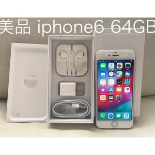 美品 iPhone 6 Silver 64 GB docomo