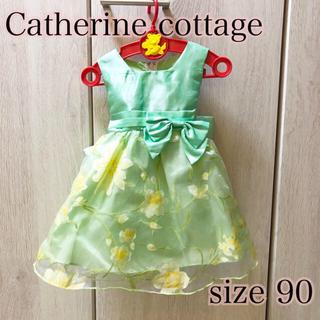 キャサリンコテージ(Catherine Cottage)のCatherine cottage 花柄オーガンジードレス 90(ドレス/フォーマル)