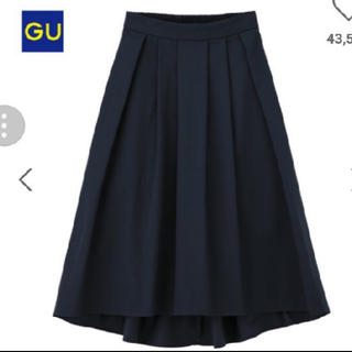 ジーユー(GU)のGU フィッシュテールスカート(ロングスカート)