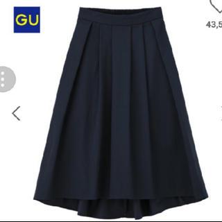 GU フィッシュテールスカート