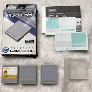 ニンテンドーゲームキューブ(ニンテンドーゲームキューブ)のゲームキューブのメモリーカード59★3個セット(その他)