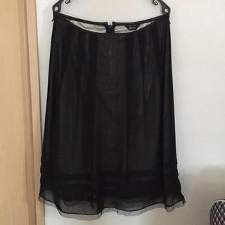 コムサイズム スカート