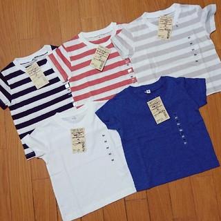ムジルシリョウヒン(MUJI (無印良品))の新品タグ付き 無印良品Tシャツ5点セット まとめ売り 無地/ボーダー 子供服80(Tシャツ)