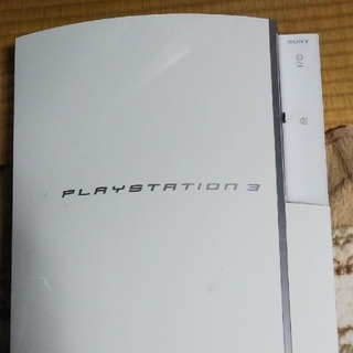 PlayStation3 - PlayStation3
