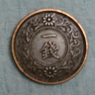 大正時代の一銭硬貨