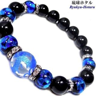 16mm 青彫五爪龍水晶 琉球ホタル ブラックオニキス 天然石 パワーストーン
