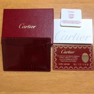カルティエ(Cartier)のCartier カルティエ ハッピーバースデー パスケース カードケース 定期入(名刺入れ/定期入れ)