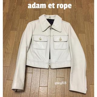 アダムエロぺ(Adam et Rope')の【美品】adam et rope レザージャケット★サイズ2(ライダースジャケット)