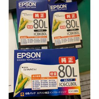 エプソン(EPSON)の新品未使用 EPSONインク ①IC6CL80L②ICBK80L×2(PC周辺機器)
