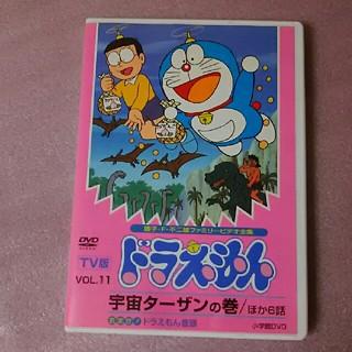 ドラえもん☆TV版 DVD Vol.11!