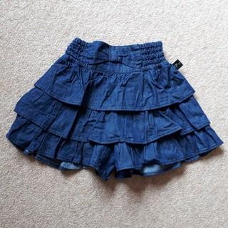 ニットプランナー(KP)の【 KP ニットプランナー 】 キュロットスカート 110㎝(スカート)