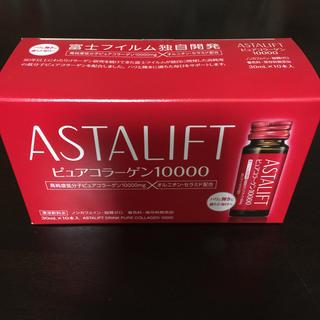 アスタリフト(ASTALIFT)のアスタリフト ドリンクピュアコラーゲン10000(コラーゲン)