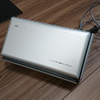 フジツウ(富士通)の富士通 ドキュメント スキャナー ScanSnap S1500(PC周辺機器)