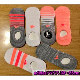 アディダス(adidas)の新品✪adidas レディース用靴下【6足セット】23〜25cm ※残り2(ソックス)