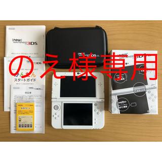 ニンテンドー3DS(ニンテンドー3DS)の任天堂 3DS 本体 ケースセット(携帯用ゲーム本体)